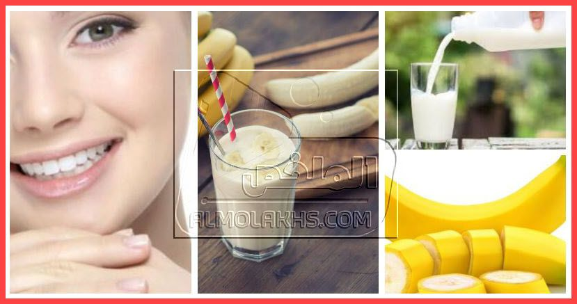 فوائد الموز والحليب لتسمين الوجه مع طريقة عمل مشروب الموز بالحليب لتسمين الوجه والخدود Voss Bottle Water Bottle Plastic Water Bottle