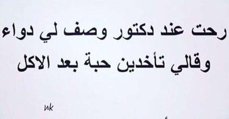10 نكت روعة تموت من الضحك جديدة مصرية Arabic Calligraphy Calligraphy
