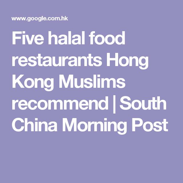 Five Halal Food Restaurants Hong Kong Muslims Recommend Halal Recipes Halal Restaurant