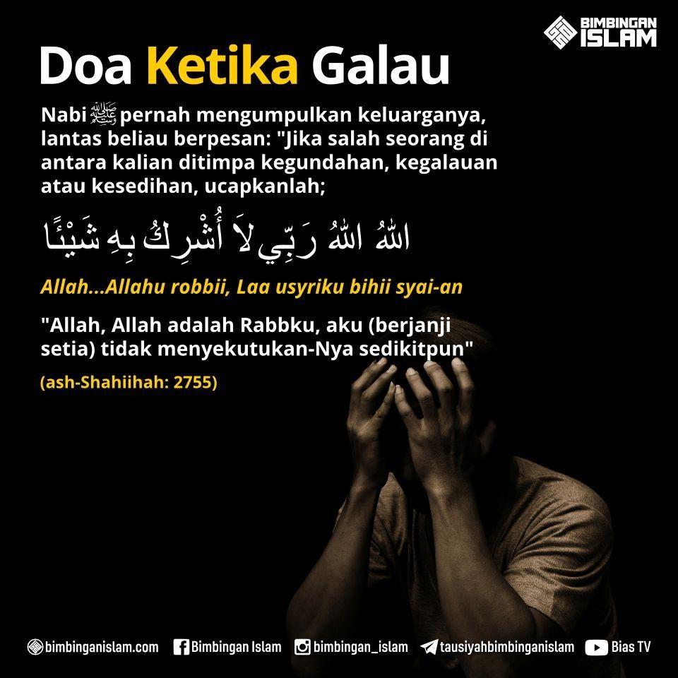 Doa Ketika Galau Kata Kata Indah Kutipan Agama Islam