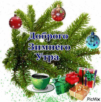 49 Odnoklassniki Christmas Pictures Christmas Ornaments Christmas Bulbs