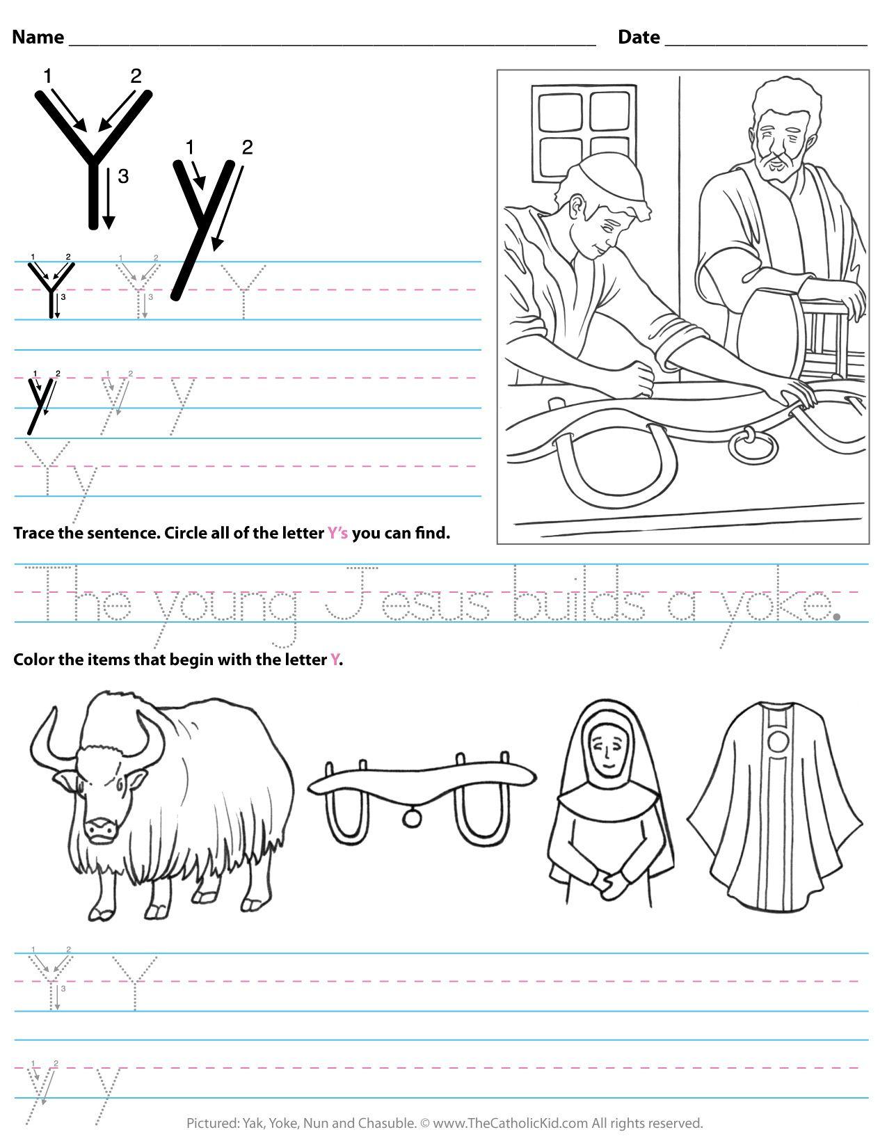 Catholic Alphabet Letter Y Worksheet Preschool
