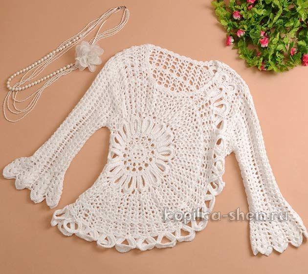 Mis Pasatiempos Amo el Crochet: Bolero