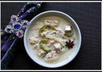 SRC Reveal Day, Indian Chicken Stew