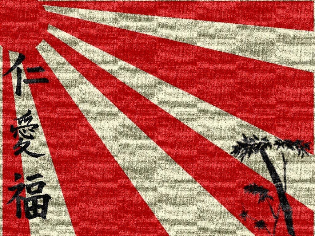 JAPANESE RISING SUN FLAG | Japanese+flag+rising+sun ...