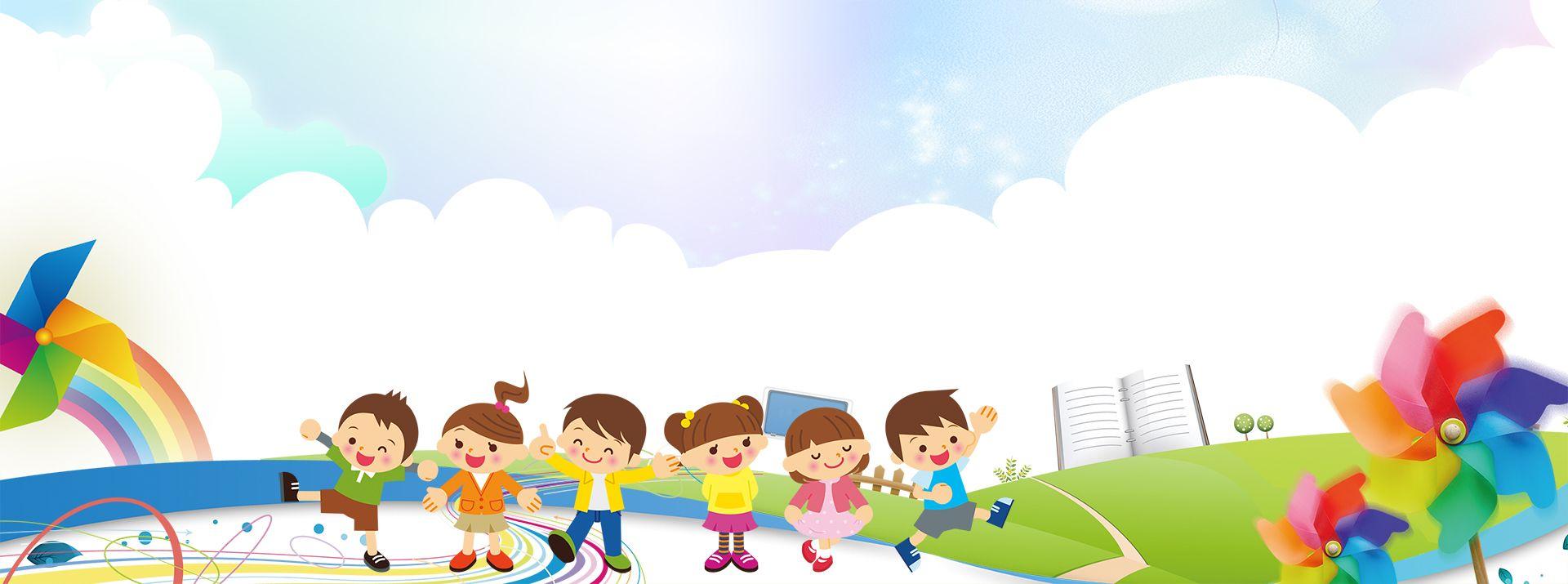 Картинки каникулы в детском саду