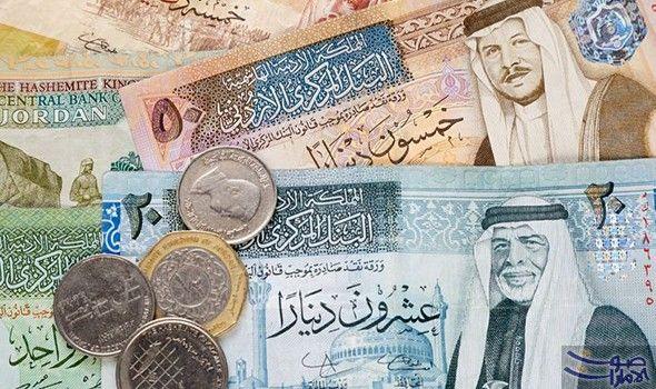 سعر الدولار الأميركي مقابل الدينار الاردني الخميس 1 دينار اردني 1 4094 دولار أمريكي 1 دولار أمريكي 0 7095 دينار اردني Coins Jordans Bank Notes