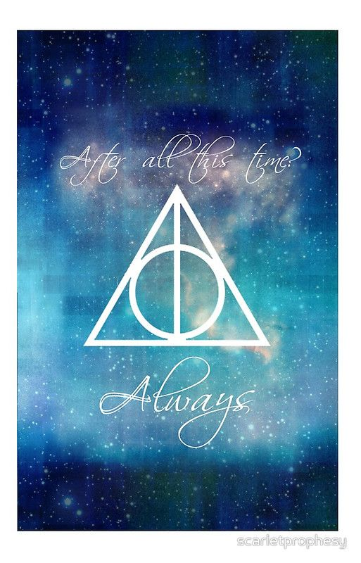 Harry Potter Deathly Hallows Always By Scarletprophesy Harry Potter Poster Always Harry Potter Deathly Hallows Wallpaper