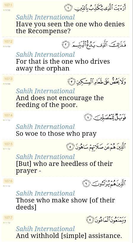 Quran Surah AlMaun  107  complete surah  Islam