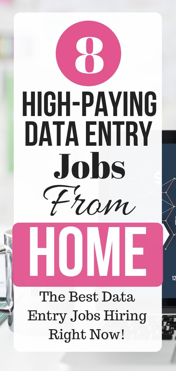 21 Best Data Entry Online Jobs From Home And Get Paid