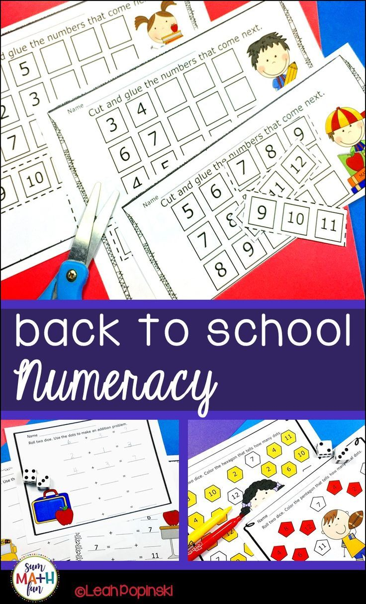 Back to School Math Activities and Worksheets for Addition ...