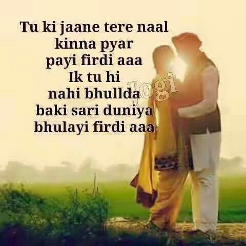 Pin By Jagdeep Kaur Toor On Love Love Quotes Punjabi Quotes Quotes