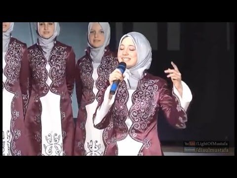 انشودة السلام عليك يا رسول الله تركي البانيا Peace Be Upon You O Messenger Of God From Albania Youtube