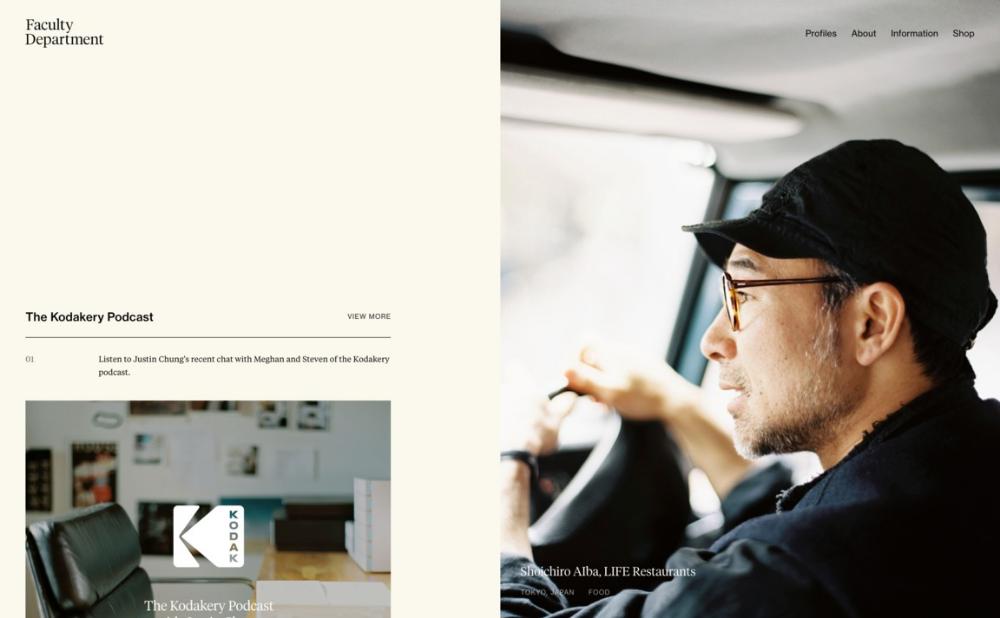 Faculty Department Siteinspire Web Design Web Design Inspiration Faculties