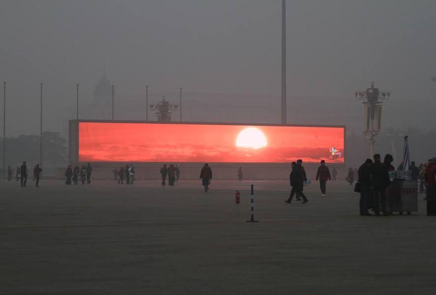 jan 2014 - CHINA