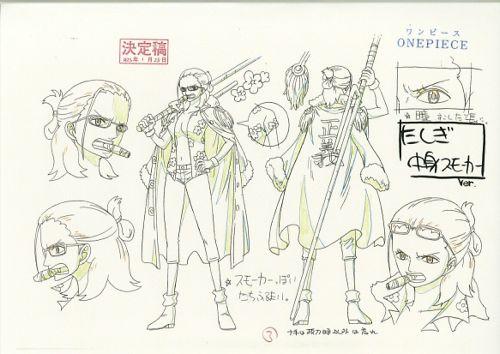 Character Design One Piece : One piece scan recherche google ワンピース໒ ७