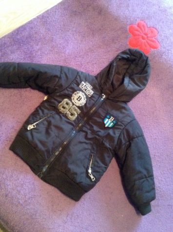 куртка Баку - Picture 1