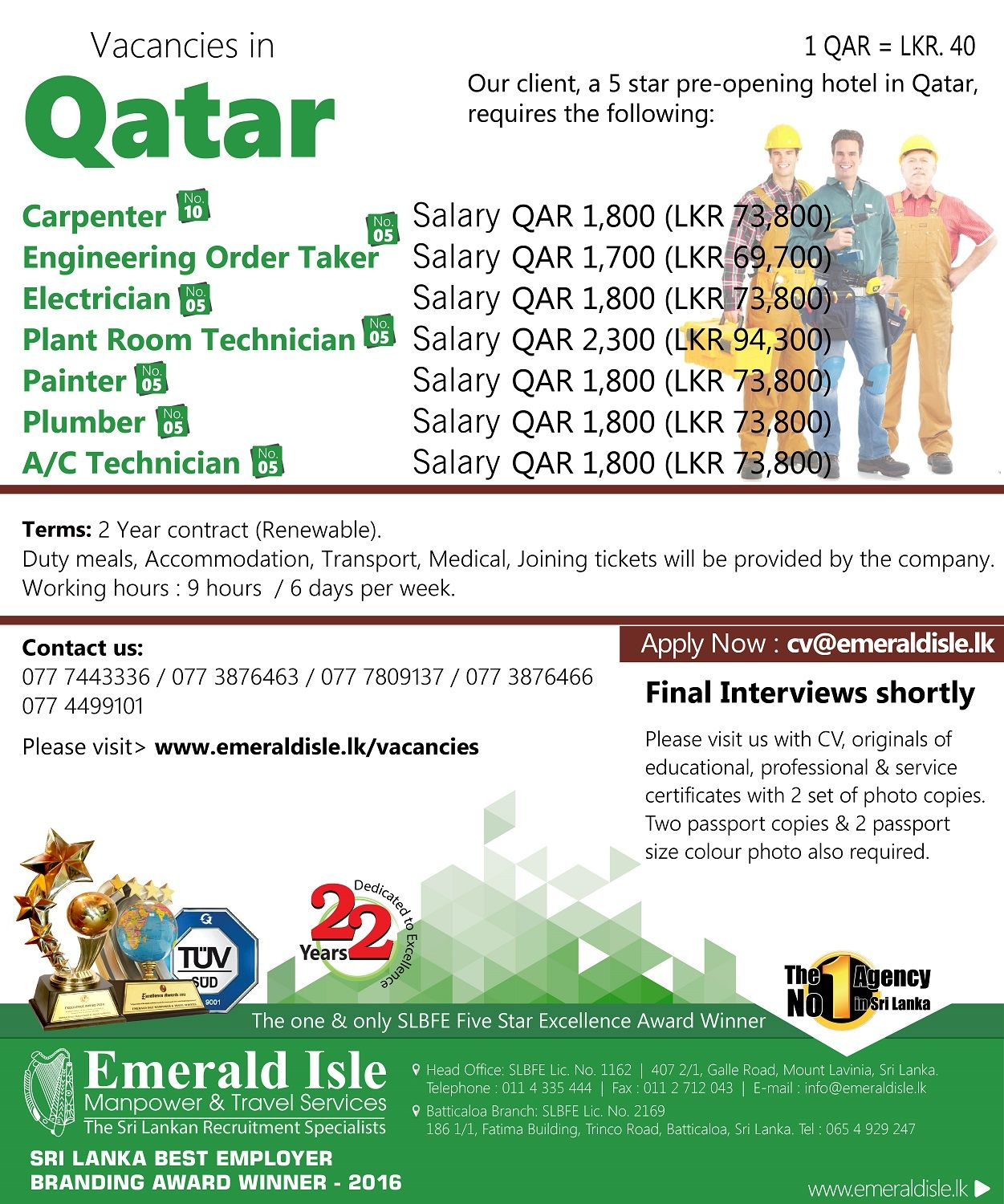 Pin By Emerald Isle Manpower Travel On Foreign Vacancies Qatar Room With Plants Pre Opening Electrician