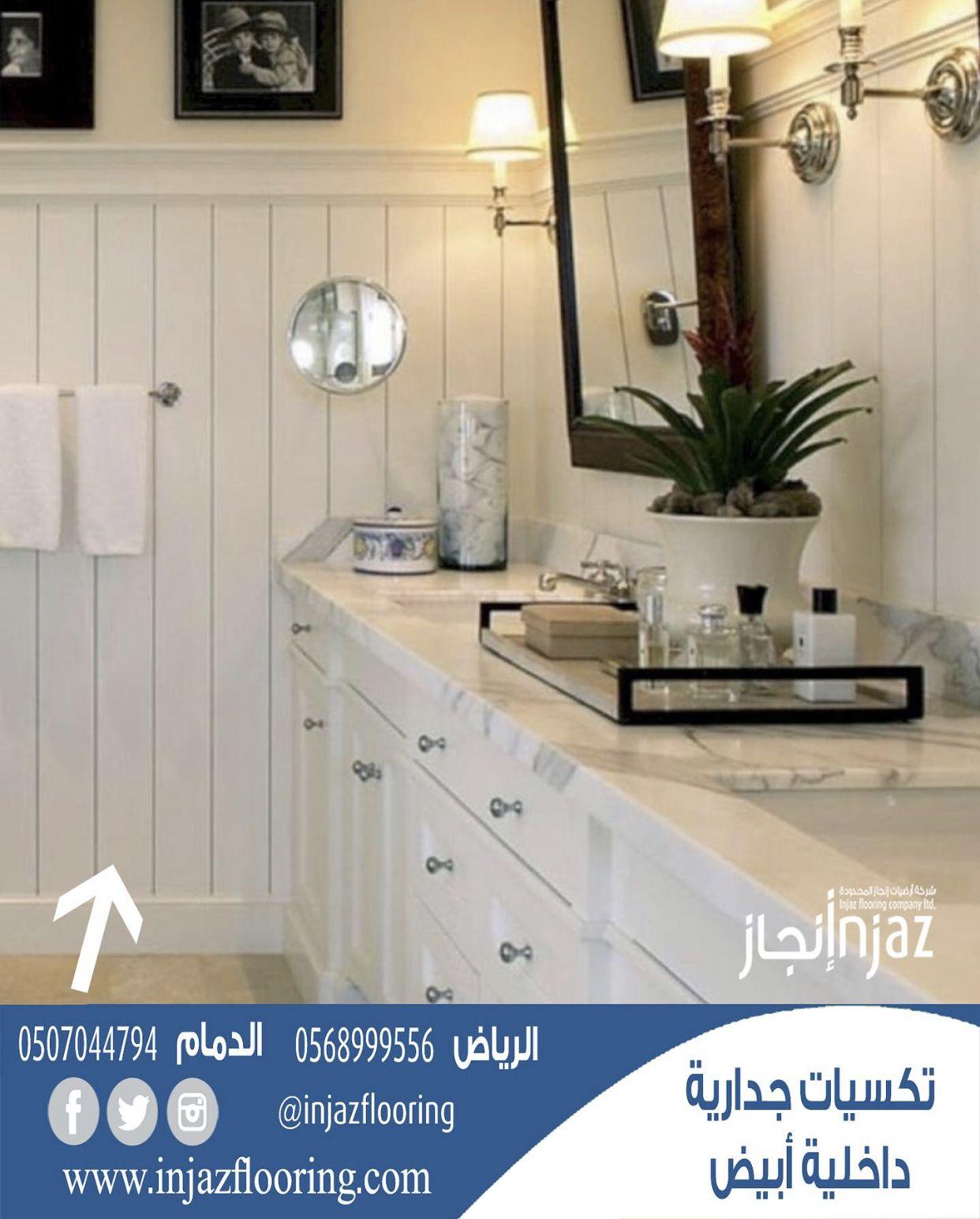 باوكيه صيني سماكة 8 ملم Wood Laminate Flooring Wood Laminate Kitchen Cabinets