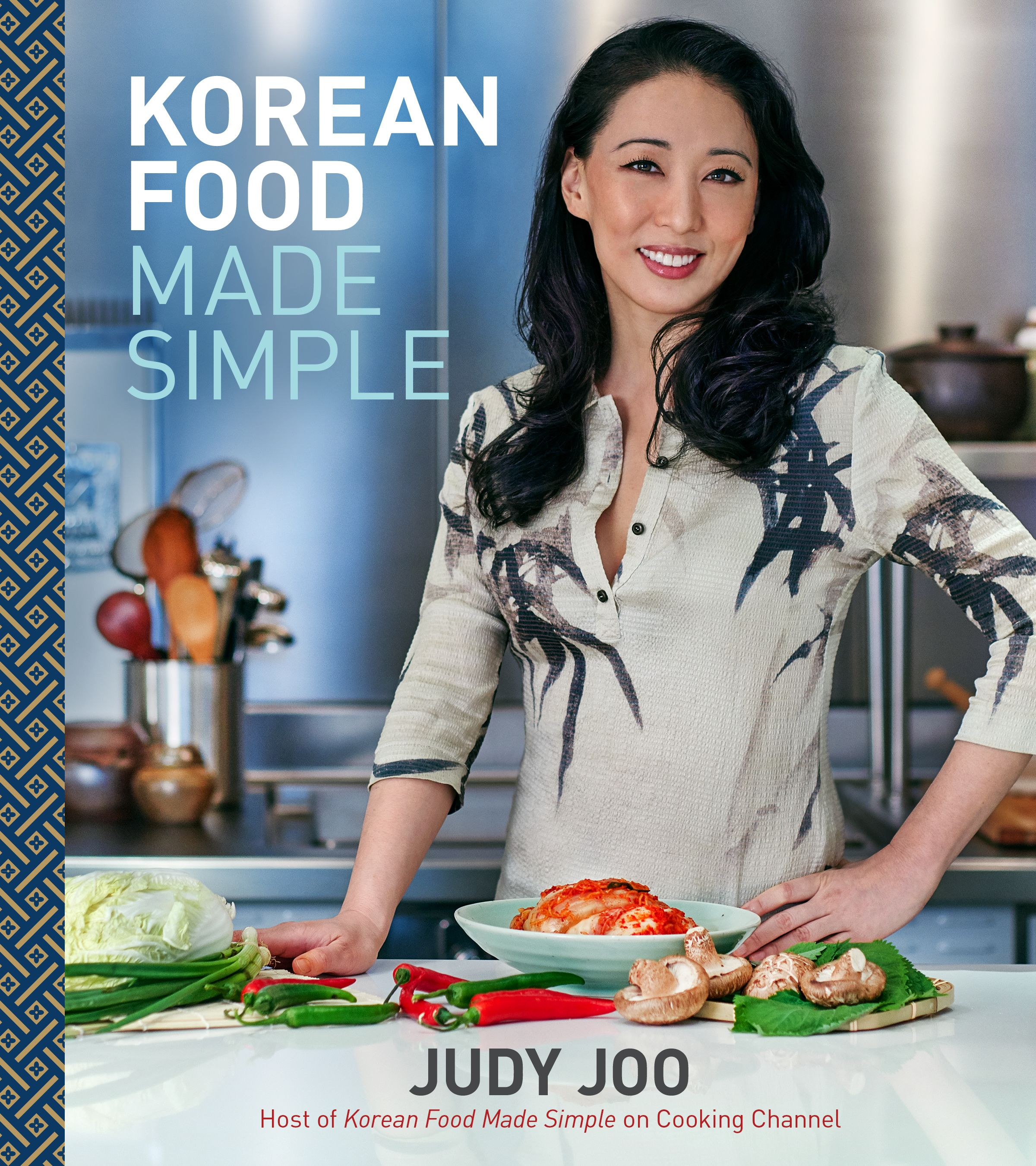 125 simple korean recipes from the host of the cooking channel 125 simple korean recipes from the host of the cooking channel television show of the same forumfinder Gallery