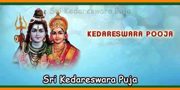 Sri Kedareswara Puja Samagri List | Temples in india | Tourist