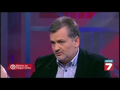 Големите 5 лъжи в историята на България: Въпрос на гледна точка, част 1 - YouTube