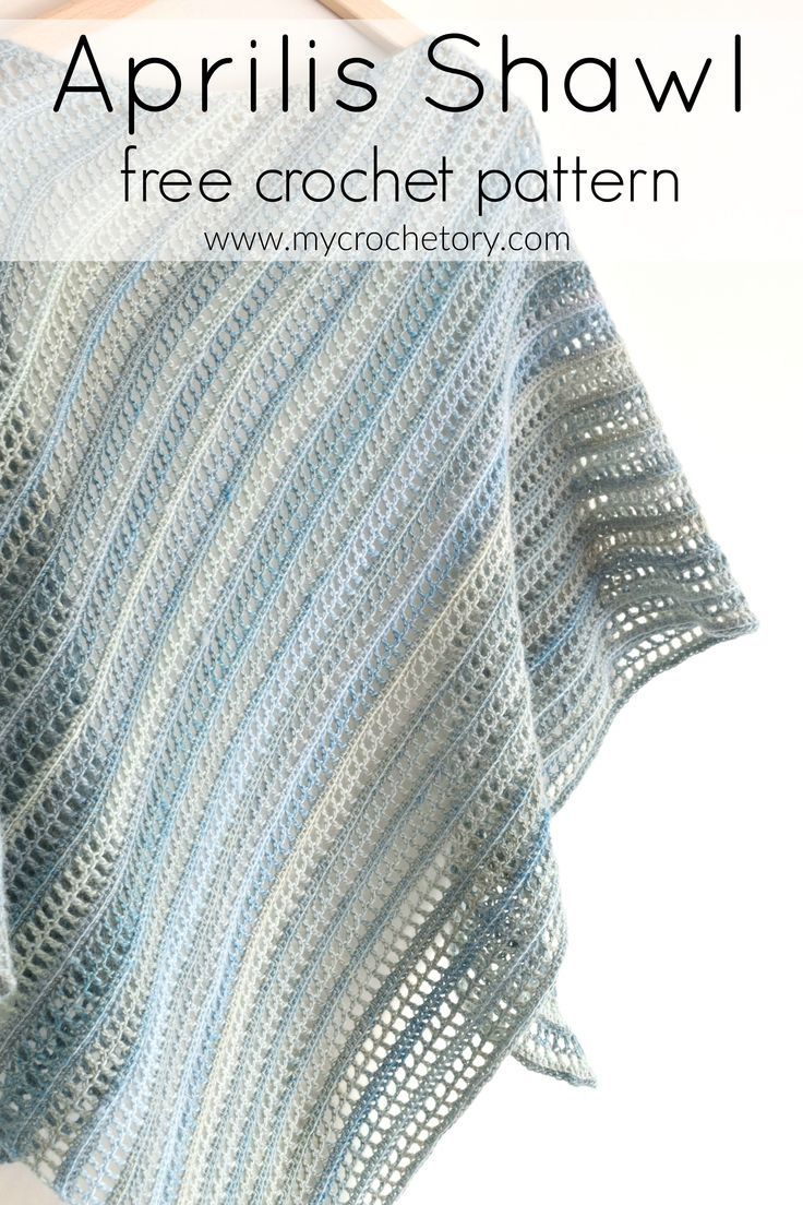 Aprilis Shawl - free crochet pattern by MyCrochetory | Crocheting ...