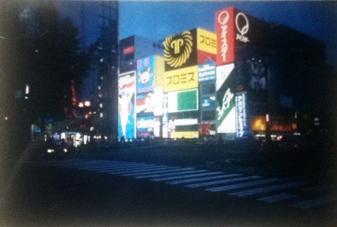Neon in Osaka