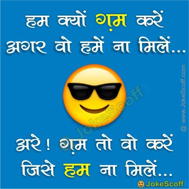 pictures on whatsapp status in hindi attitude valentine