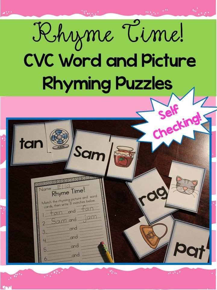 Engaging literacy center: picture-word rhyme puzzles