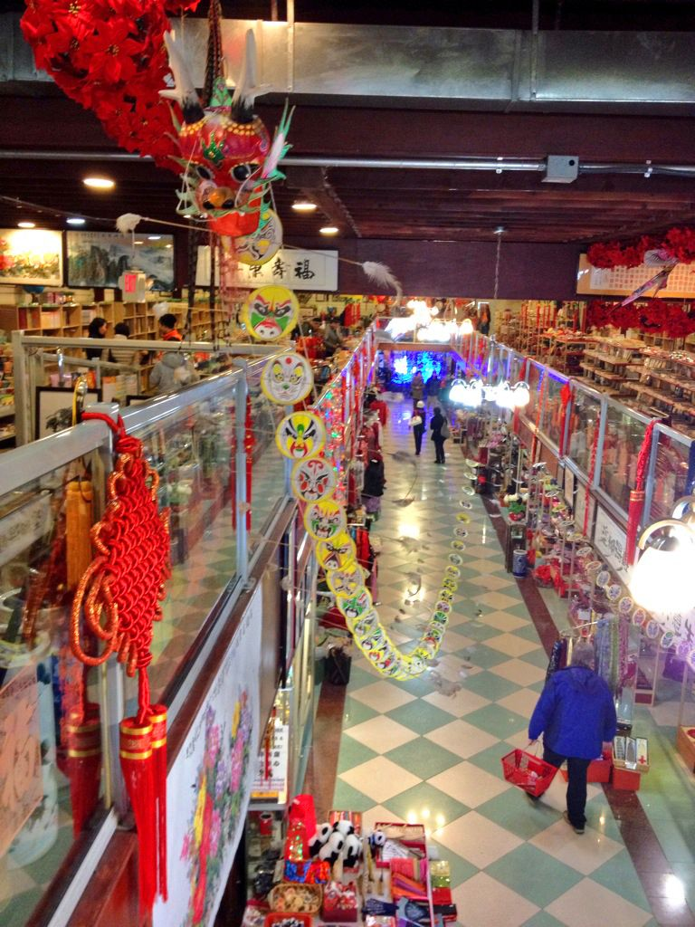 Shanghai Bazaar In Philadelphia Chinatown Philly
