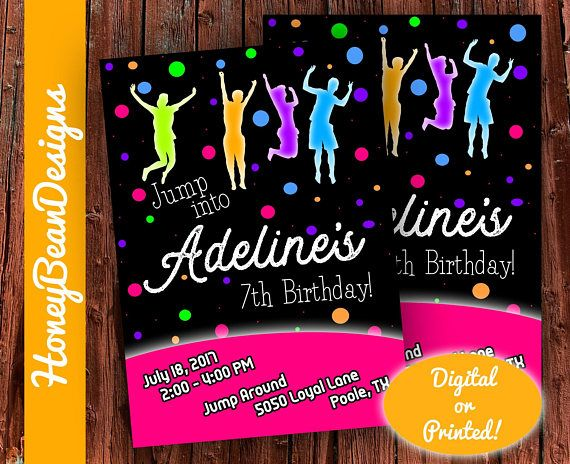 Pin By Michelle Payne On Printables Trampoline Birthday Invitations Birthday Invitations Invitations
