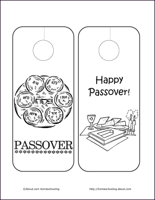 Printable Fun Archives - Passover Fun