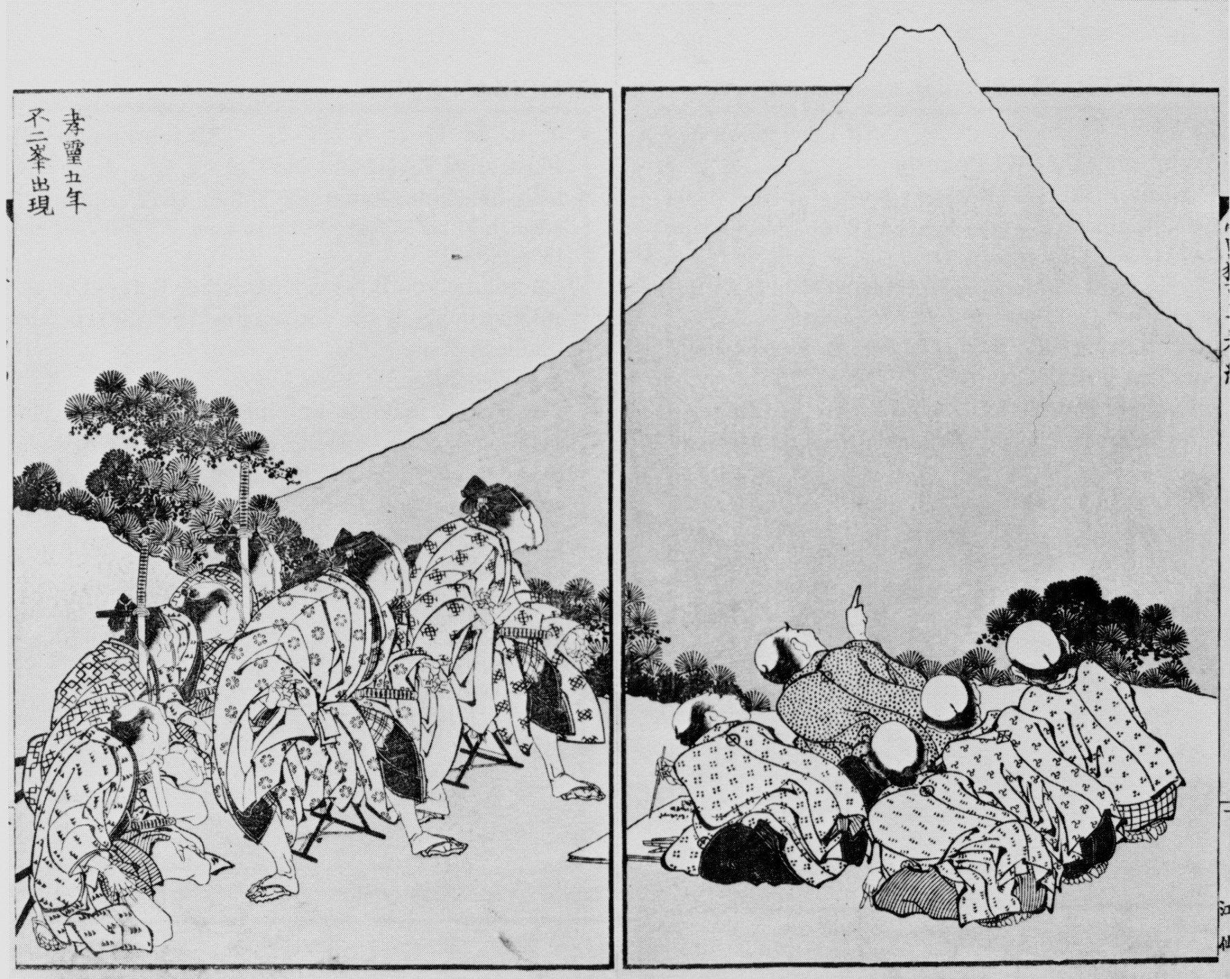 Katsushika Hokusai - Fuji appearing