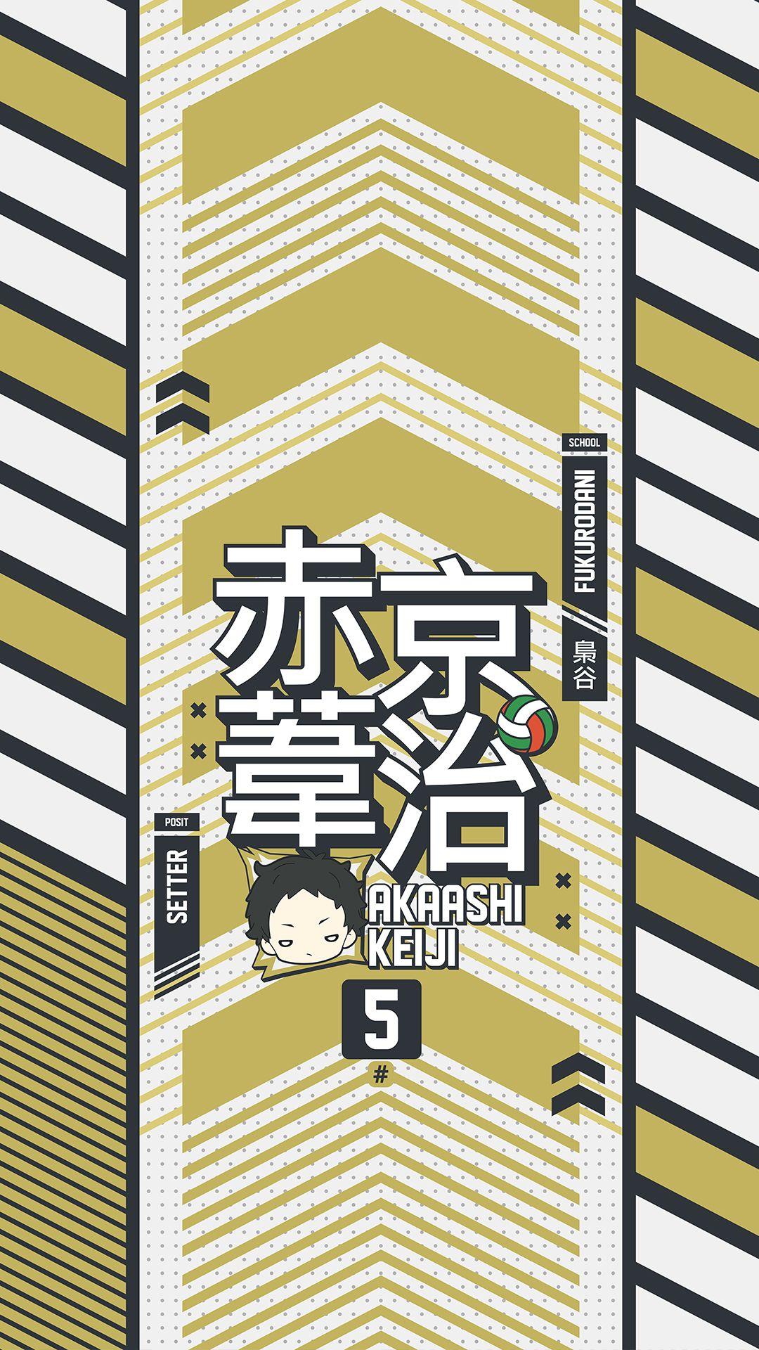 Akaashi Keiji Fukurodani Haikyuu Wallpaper In 2020 Haikyuu Wallpaper Anime Wallpaper Iphone Cute Anime Wallpaper