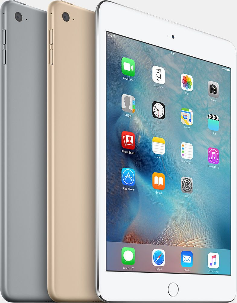 Apple Ipad Mini 4 Wifi New Open Box 16gb 64gb 128gb Collection Of Colors Apple Ipad Mini Apple Ipad New Apple Ipad