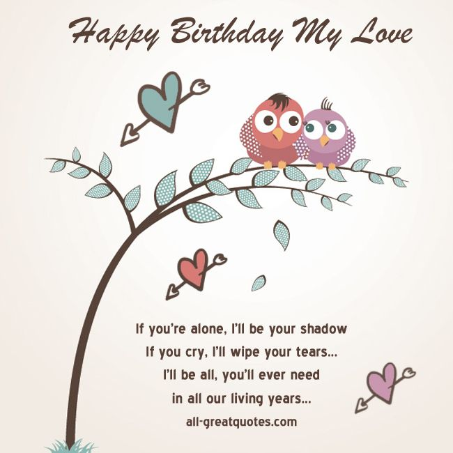 Click For FREE Birthday Cards For Friends – Love Birthday Card