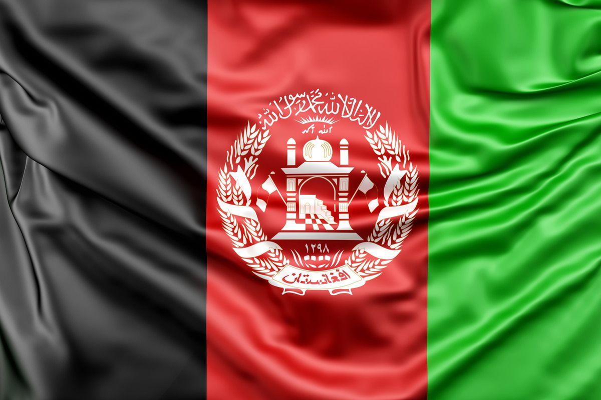 Flag Of Afghanistan Free Stock Photo Slon Pics Free Stock Photos And Illustrations In 2020 Afghanistan Flag Afghanistan Flag