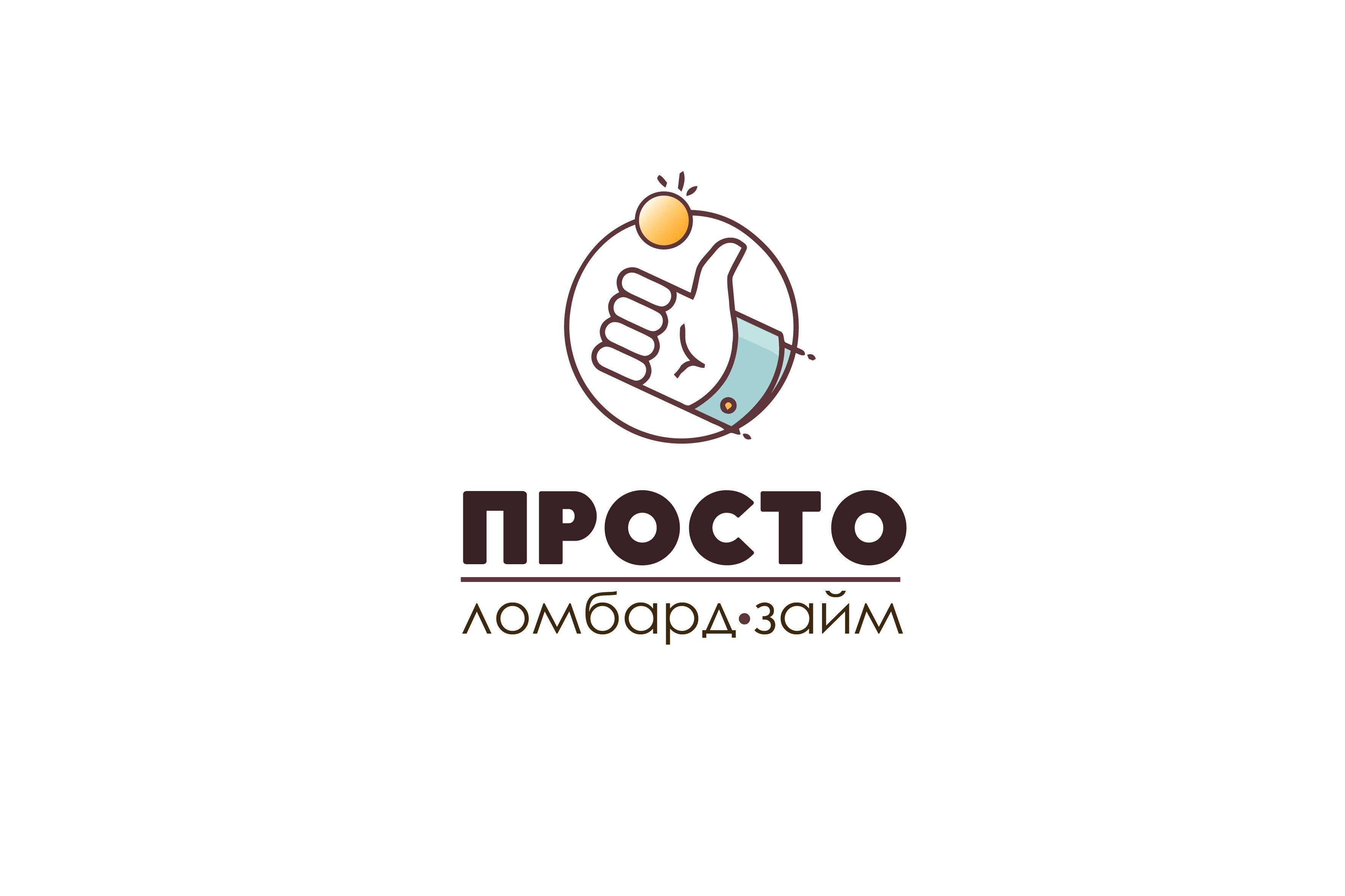 Займ Гарант – это, пожалуй, лучший ломбард в Красноярске.