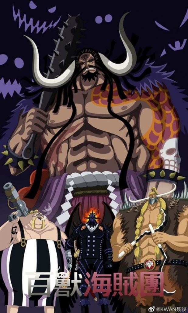 One Piece Ranking of the Nine Strongest Red Scabbards