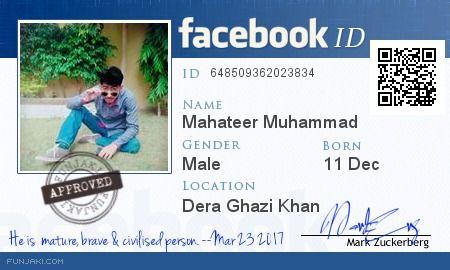 Generate facebook id card - funjaki com | Like