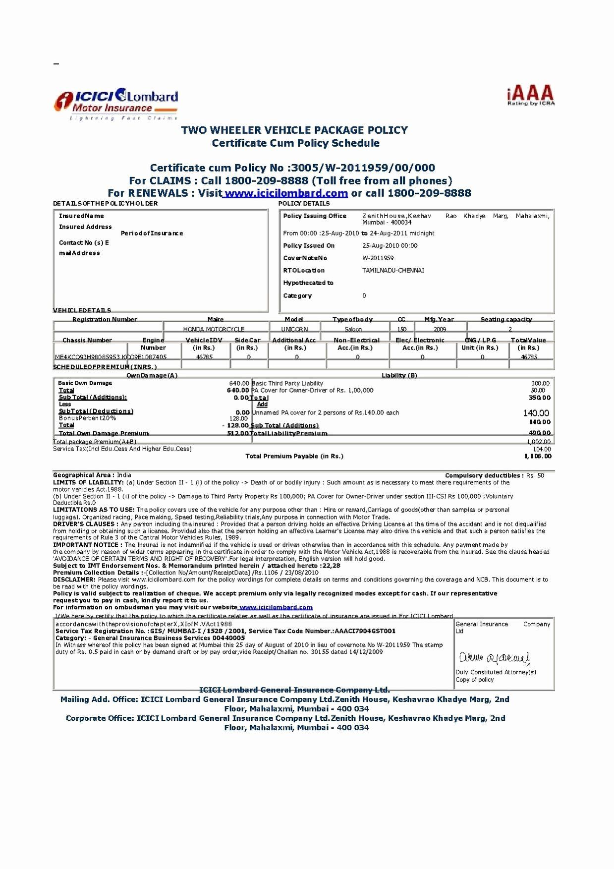 Car Insurance Certificate Template Awesome Birth Certificate