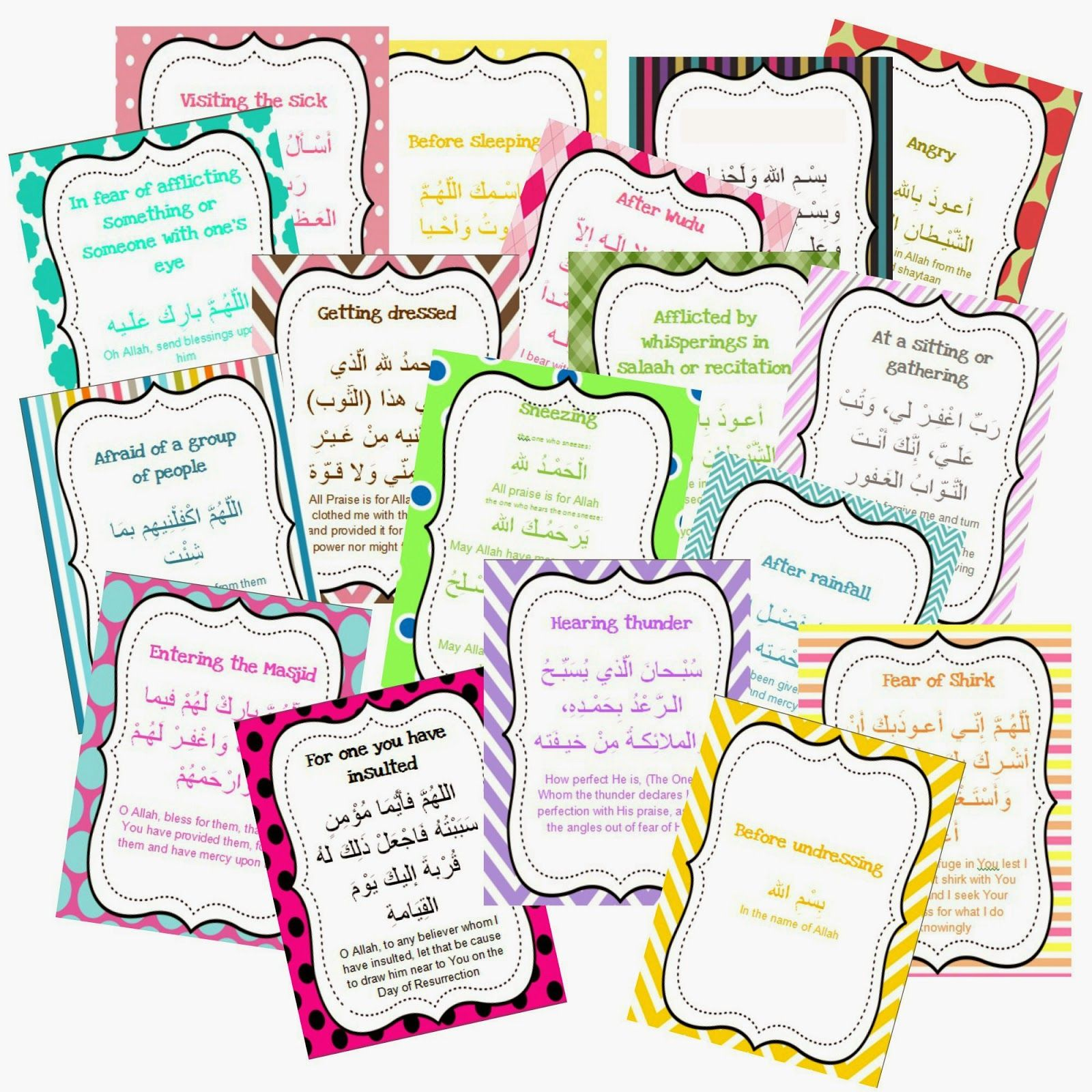 Selected Supplications From Hisnul Muslim To Print At Home