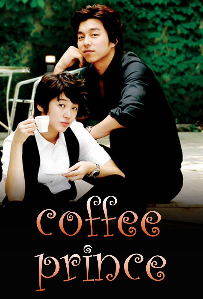 Coffee Prince Book