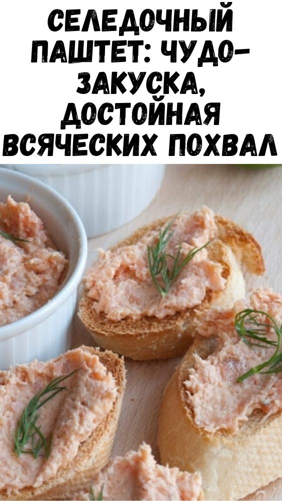 Sovety I Recepty Eda Rybnye Recepty Kulinariya