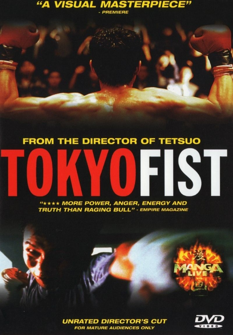 movie list Fisting