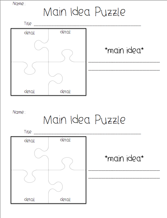 First Grade Fabulosity Time Capsules and Main Idea – First Grade Main Idea Worksheets