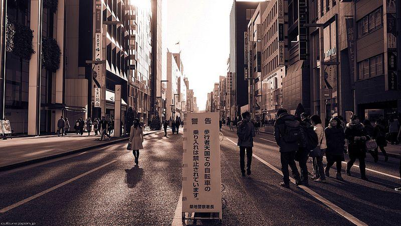 Mirai Photo Walk - Tokyo 20150215