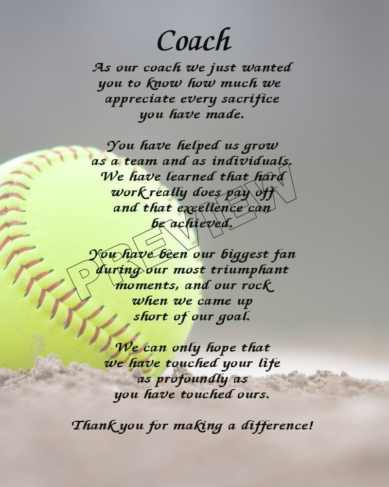 To Our Softball Coach Personalized Print Poem End Of The Year Appreciation Gift Specialty Services Softball Coach Softball Coach Gifts Volleyball Coach Gifts