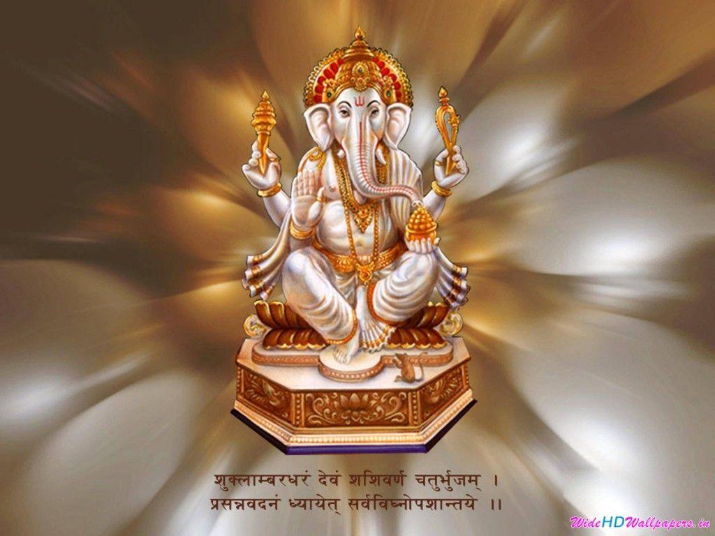 Hd wallpaper vinayagar - 1024x768 Lord Ganesha Lord Ganesh Hd Wallpaper